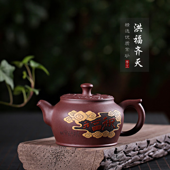Cao Zhigang Purple Sand Pot Authorized Agent Making Hongfu Qitian Teaware Gift Box One Delivery Customized Teapot