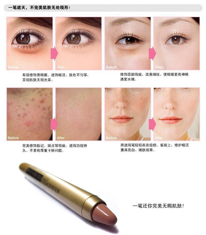 acne cover stick