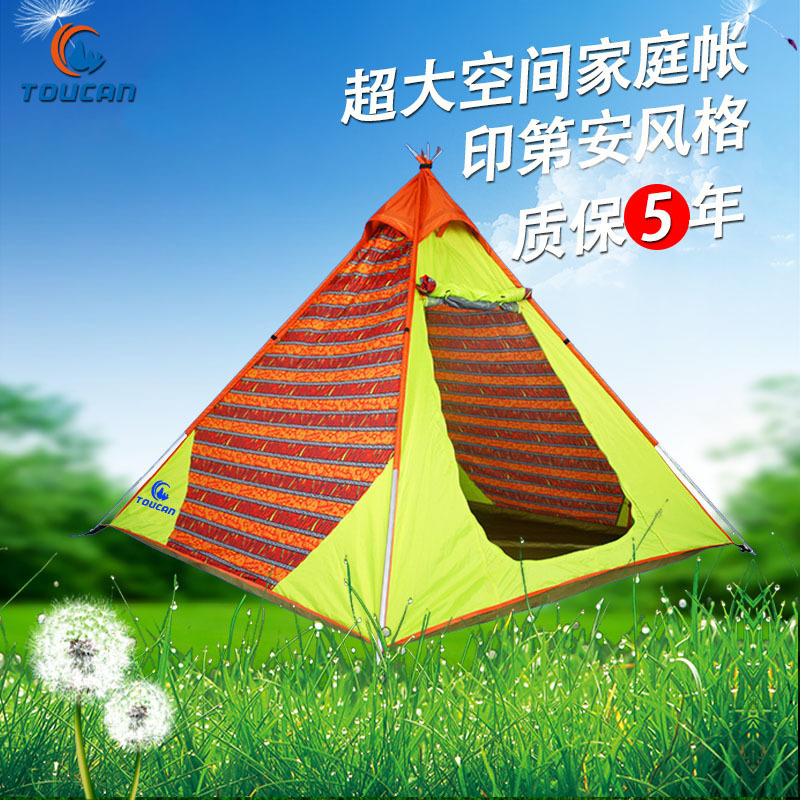 New outdoor 3-4person big space anti-UV Pyramid beach tents waterproof family camping tent new outdoor 3 4person big space anti uv pyramid beach tents waterproof family camping tent