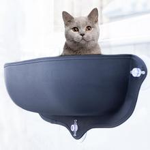 Гамак для кошки, кровать, окно, под шезлонгом, присоски, теплая кровать для питомца, для отдыха кошки, дом, мягкая и удобная клетка для хорька