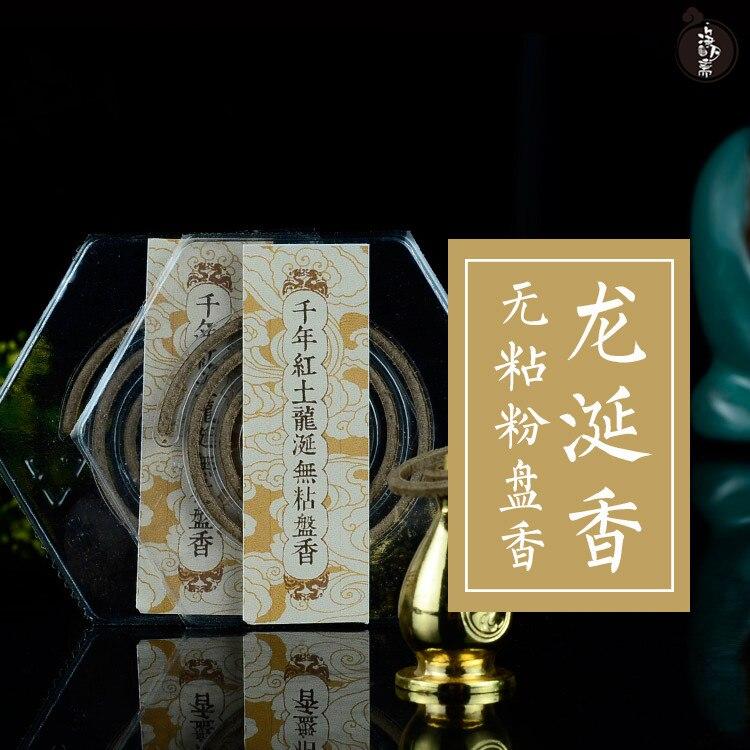 Encens Encens bâton arôme pas de colle en poudre au Vietnam mille argile Court bobine d'encens Joss fidélité naturel mensonge parfumé