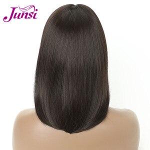 Image 5 - JUNSI ショートブラウングラデーション黄金かつらボブ髪型ストレート合成女性のかつら前髪 16 インチブラウン黒かつら