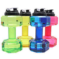 2.2L Hantel Geformt Wasserkocher Outdoor Sports Camping Wandern Radfahren Kunststoff Große Kapazität Sport Wasserflasche