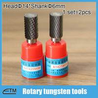 2pcs Dremel Rotary Tool Tungsten Twist Drill Bit For Metal N Non Metal Quenched Steel Stone