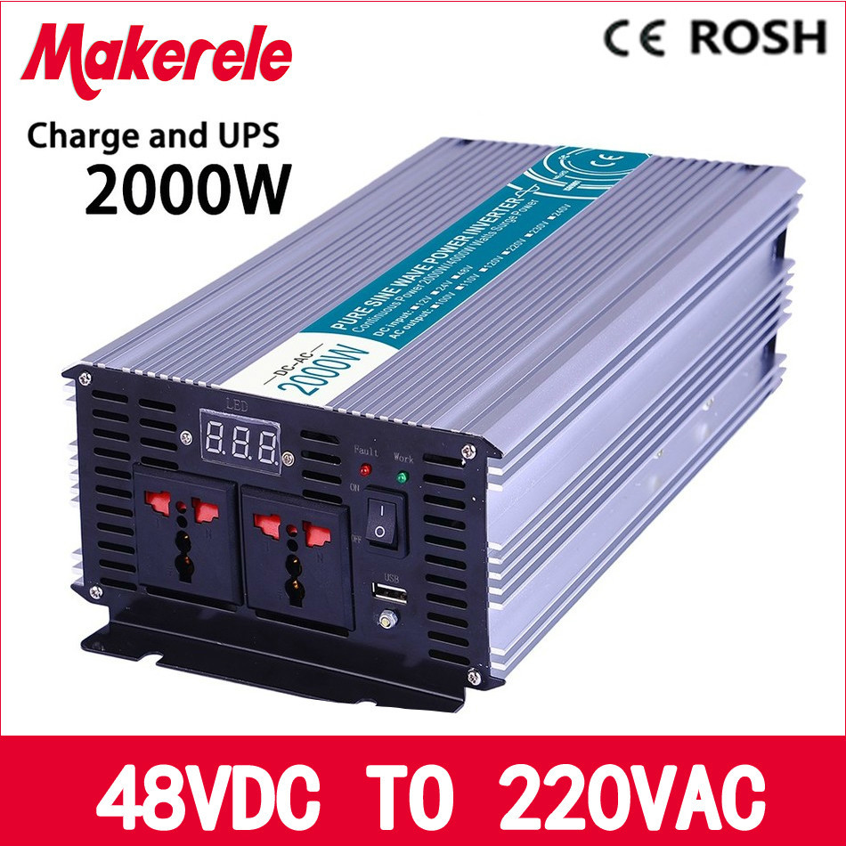 MKP2000-482-C UPS inverter 48vdc to 220vac 2000w solar inverter Pure Sine Wave voltage converter with charger and UPS p2000 482 c inverter 48vdc to 220vac 2000w solar inverter pure sine wave voltage converter with charger and