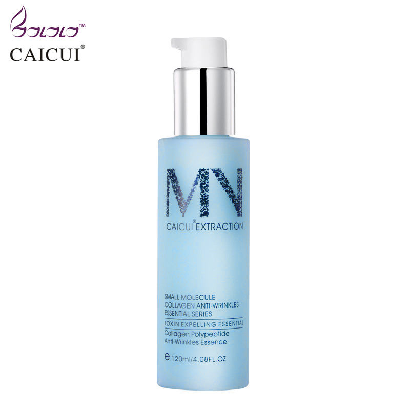 caicui natural skin care oceanic water smoothing hydrating moisturizing toner oil Control pores brighten whitening skin color