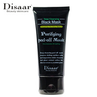 DISAAR Face Mask Activated Carbon Black Mask Bamboo Charcoal Mask Blackhead Remover Free Shipping