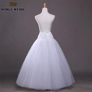 Image 3 - NOBLE WEISS dessous de jupe de mariage en Tulle, accessoires Chemise sans cerceau pour robe de mariée, jupon Crinoline, tendance 2019