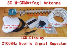 3g sign booster cellular 3g sign repeater, cellphone 3g sign amplifier with LCD show 13dbi 3g yagi cable full set