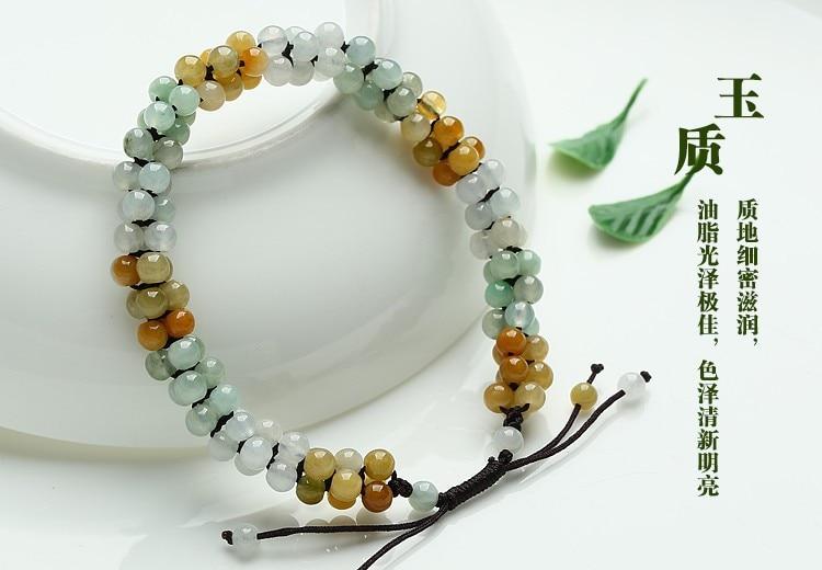 Burma yu bracelet genuine home with yu bracelet, hand woven ladies Specials - 3