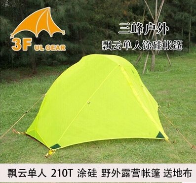 3F 4seasons 210T silicone coated single-person tent aluminum Pole anti-rain & wind ultralight tent in high quality mountain tent 3f ul gear 2 person 4 season ultralight professional silicone coated anti rain anti wind camping tent 15d