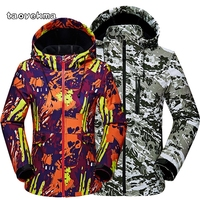 2018 New Spring Autumn Soft Shell Military Camouflage Jackets Women Waterproof Windproof Tourism Thermal Polar Outwear Hood Coat