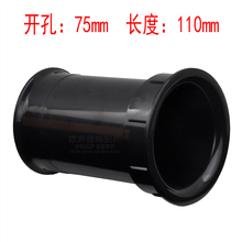 Quality a12 5 6 speaker vent speaker tube airducts tube audio accessories abs pipe ,free shippping teraysun 100pcs 5 0 5 0mm round tube abs plastic pipe jyg 5 0 50cm length