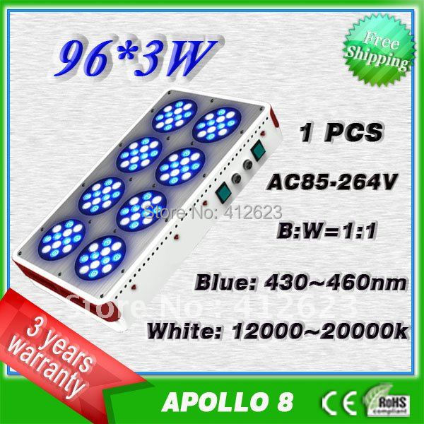 3 years warranty apollo series fish tank lights_apollo 8/ 96*3w aquatic lights
