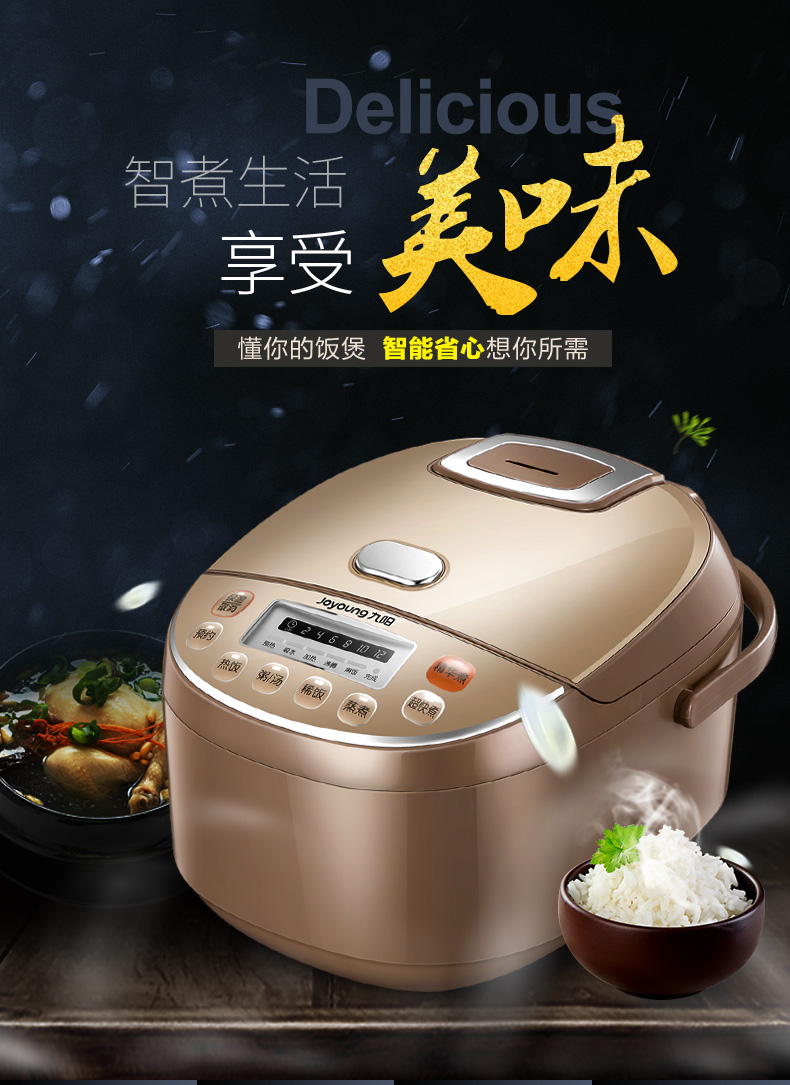 Rice Cooker Cooking Rice Cooker 4L Official Intelligent Automatic Home  Authentic 3-6 People 1