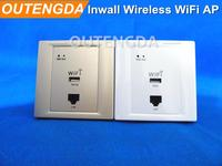 New 2015 High Quality Wifi Router Wireless Ap In Wall Socket With USB RJ45