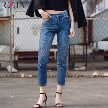 RZIV 2017 feminine denims informal style stable colour denims trousers adorned denims