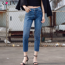 RZIV 2017 female jeans pants casual fashion solid color jeans trousers decorated denim jeans