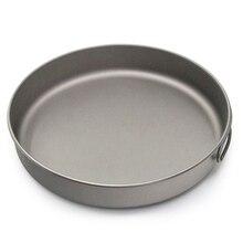 Открытый Сверхлегкий Титан Frypan Кемпинг Туризм пикника сковорода для приготовления пищи титановая сковорода посуда для пешего туризма пикника приготовления пикника