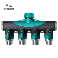 2017 New Garden Hose Pipe Splitter Plastic Drip 3 4 Irrigation Water Connector Agricultural 4 Way