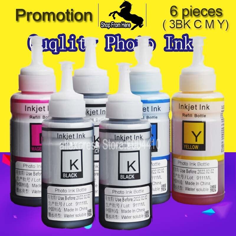 For Epson ET2500 ET2550 Ink Ecotank ink bottle multipack 664 Ink Kit 70ML BLACK