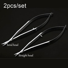 Ordinary stainless steel Ophthalmic Instrument 12.5 cm micro scissor, Straight/ bend head Conjunctiva scissor,Speculums tweezer multifunction black new portable straight bend anti static plastic tweezer heat resistant repair tool pointed flat elbow head