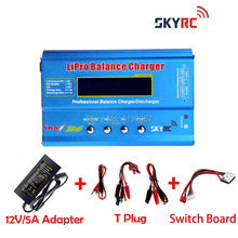 Original IMax B6 SKYRC 2s-6s 7.4v-22.2v Lipo NiMh Battery Balance Charger+12V5A Power Adapter(replacement)+Switch Board