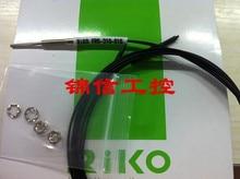 FREE SHIPPING FRS-310-S15 sensor