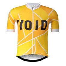 Buy void cycling jersey and get free shipping on AliExpress.com 53da5ffd6