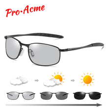 Pro Acme Intelligent Photochromic Polarized Sunglasses Men Driving Sports Chameleon Discoloration Sun Glasses for PA1082