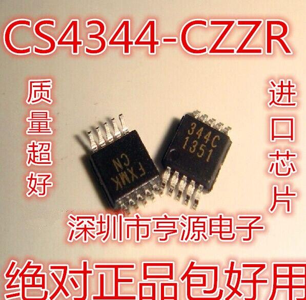 10PCS CY62137VLL-70ZIT TSOP-44
