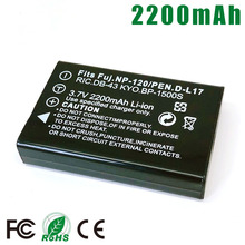 NP-120 NP120 FNP120 DL17 D-Li7 DB-43 BP-1500s Battery for Fuji Fujifilm F10 F11 M603 Zoom Pentax MX4 MX550 RICOH GX8 300G 500G