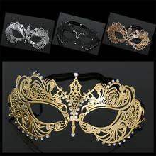 Красивая повязка на голову для вечеринки, выпускного вечера, маска на половину лица, свадебные стразы, диадемы, корона, головной убор, лента, ободки для волос, ювелирные изделия