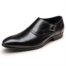 AF04 New Carved British Wind Brock Men Leather Quality Breathable Latin Ballroom Dance Shoes