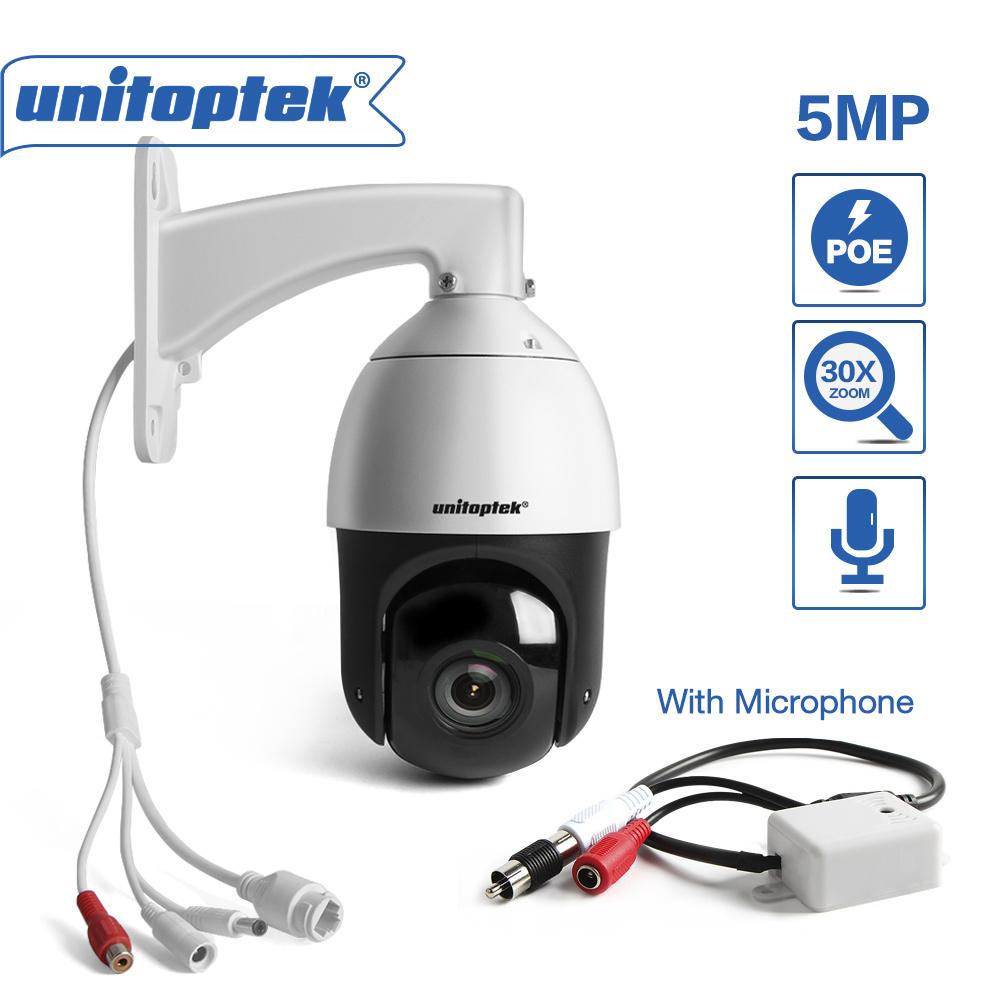 NOVA IP66 5MP H.265 HD POE Câmera PTZ IP Impermeável Ao Ar Livre IR 100 m Visão Noturna 30X Zoom Mini CCTV câmera de segurança Dome PTZ Onvif