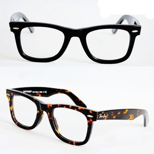 online shop free shipping rb5121 vintage eyeglasses frame glasses frame rb5184 large frame plain mirror full frame glasses myopia aliexpress mobile