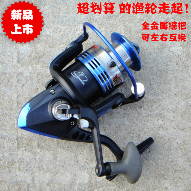 YB4000 1PCS Fishing Reel 7BB 5.5:1 fishing tackle accessories Free shipping