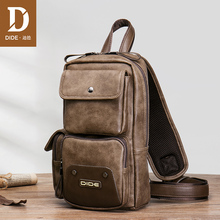 DIDE 2018 Large Capacity Messenger Crossbody Bag Casual Men. US  28.50    piece Free Shipping 2f83fca713