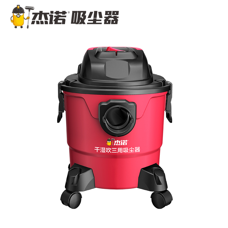 Vacuum Cleaner Household High Power Handheld Wet and Dry Mute Carpet In Addition To Mites Suction Machine Car Use