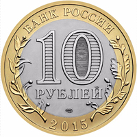 3PCS/Lot Russia Coins 70 Anniversary Victory Of The Great Patriotic War World War II New Coins Russia