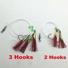 20Pack*Hook Size 5/0 Fish Skin Bait Flasher Rig Sabiki Lures Sea Fishing Rigs Fishing Tuna Hook With Barrel Swivel