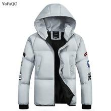 2017 Winter Jacket Men Casual New Hooded Thick Padded Jacket Zipper Slim Men And Women Coats Men Parkas Outwear Warm Coat