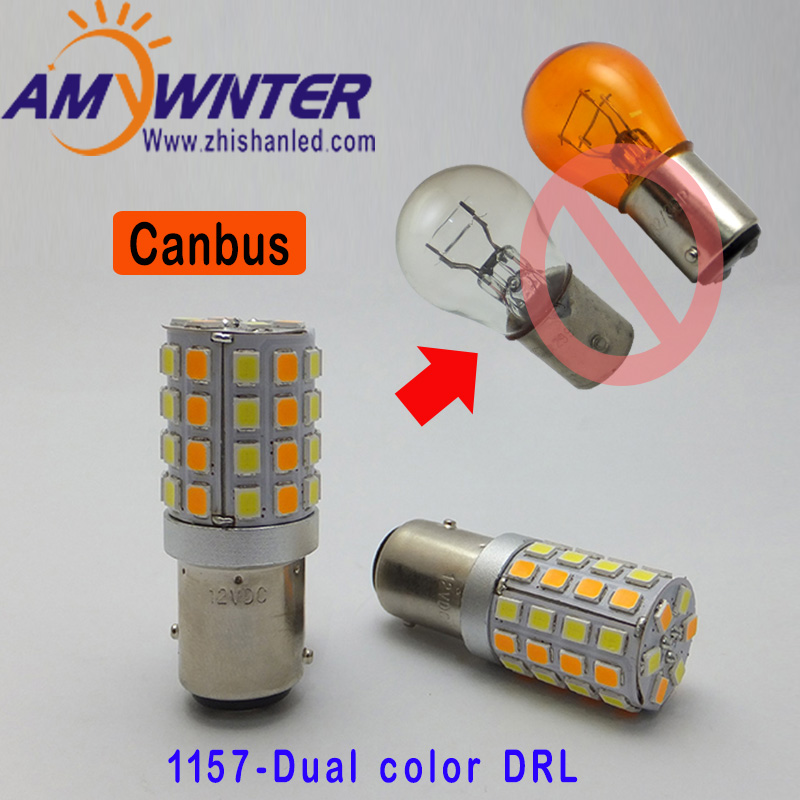 AMYWNTER 1157 P21 / 5W 1156 led Canbus LED 주간 실행 전구 12V 1157 듀얼 컬러 600LM Drl