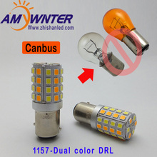 High Power Canbus S25 P21W BA15S 1157 P21/5W Brake lights Dual color Daytime Running Lights LED White Yellow Car Light Source