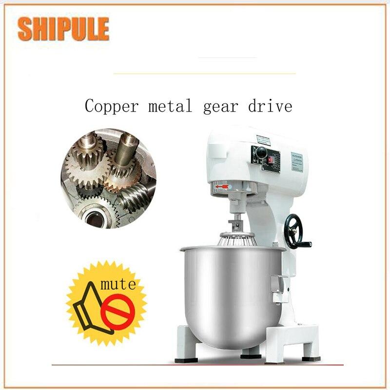 15L egg beater cake mixer commercial automatic dough mixer multifunction milk machine Flour mixe