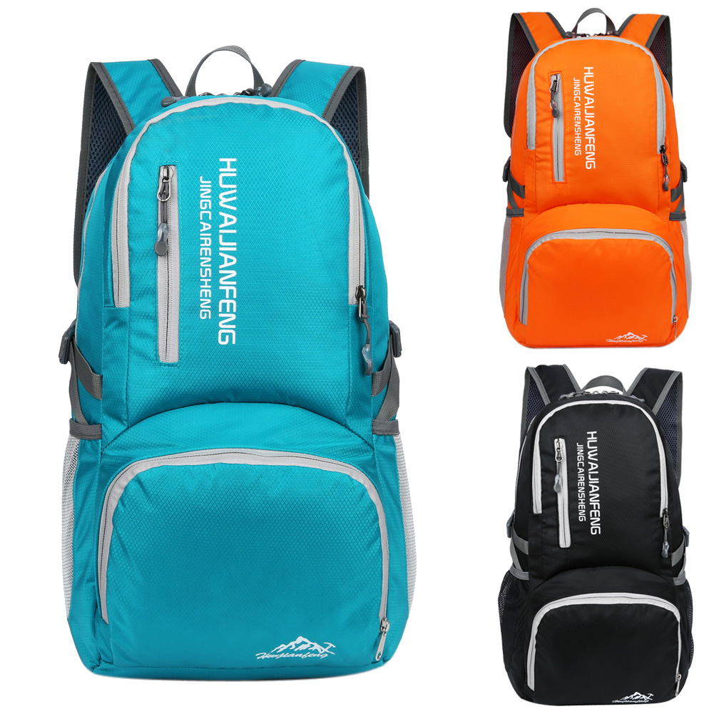 25L Waterproof Backpack for Men Women Outdoor Sports Bag Ultra Lightweight Nylon Backpack Laptop Notebook Rucksack