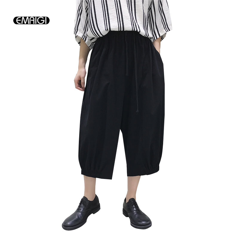 Men Loose Harem Pant Calf-length Wide Leg Trousers Male Japan Style Pant