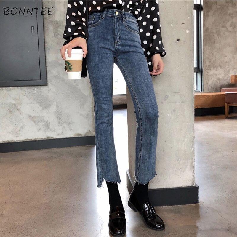 Jeans Women Spring Autumn Trendy All-match Simple Korean Style High Waist Streetwear Ulzzang Slim Elegant Womens Trousers Chic