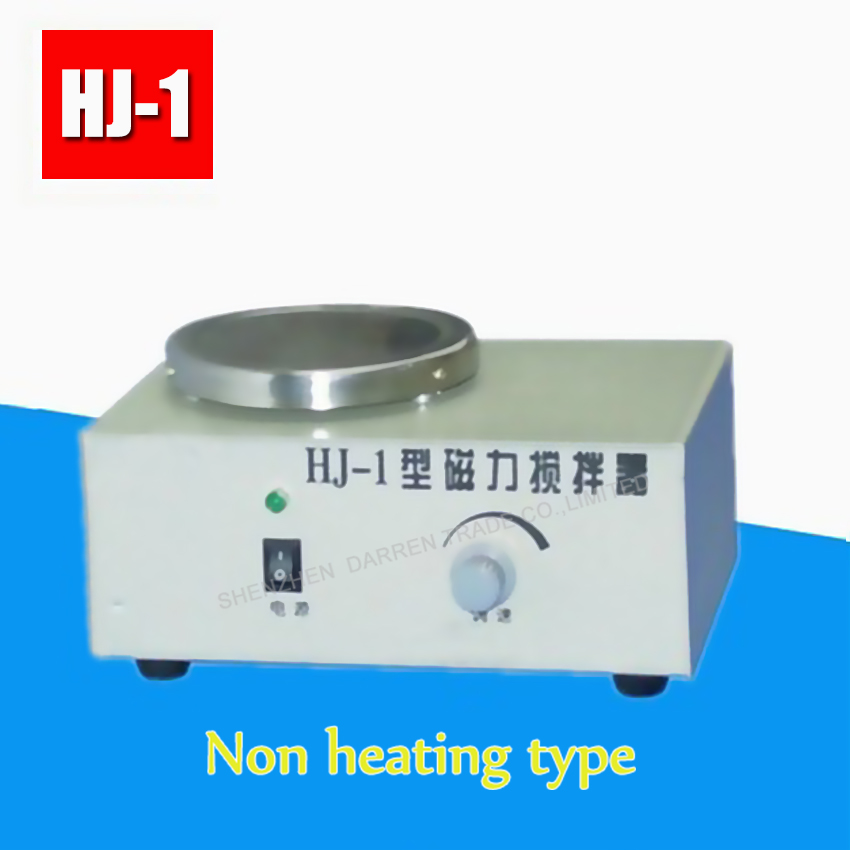 1PC Lab Stirrer mixer HJ-1 with Non heating type Stirrer mixer 220V with Stirring Speed 100-2000r/min Magnetic Stirrer  цены
