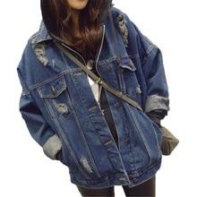 2018 New Oversized Denim Jacket Women Loose Women Retro Loose Denim Jacket  Women New Leisure Oversized Denim Jacket